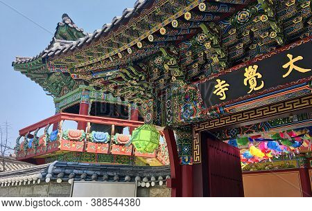 Small Colorful Buddhist Temple Daegaksa (mahabodhi) In Seoul, South Korea. The Inscription On The Pl