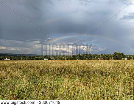 Landscape with the image of a russian countryside