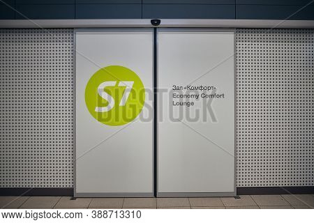 Entrance To S7 Airlines Lounge. Domodedovo Airport, Russia - August 2020