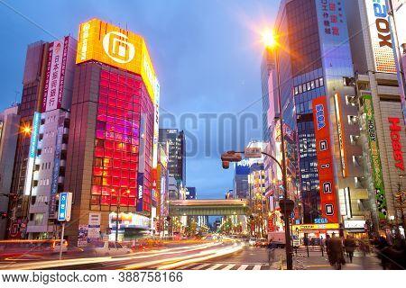 Akihabara Electric Town, Tokyo, Kanto Region, Honshu, Japan - April 15, 2010: Advertising Billboards