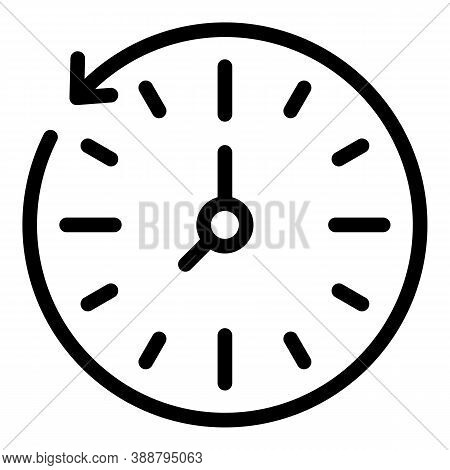 Minute Stopwatch Icon. Outline Minute Stopwatch Vector Icon For Web Design Isolated On White Backgro