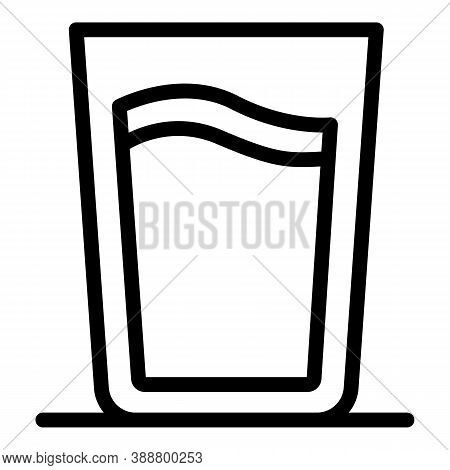 Warm Glass Mug Icon. Outline Warm Glass Mug Vector Icon For Web Design Isolated On White Background