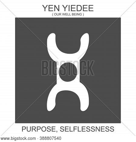 Vector Icon With African Adinkra Symbol Yen Yiedee. Symbol Of Purpose And Selflessness