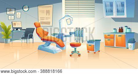 Dentist Cabinet, Stomatology Room In Clinic Or Hospital. Vector Cartoon Interior Of Empty Dental Off