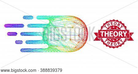 Spectrum Colorful Wire Frame Electron Flight, And Theory Unclean Ribbon Stamp Seal. Red Stamp Seal C