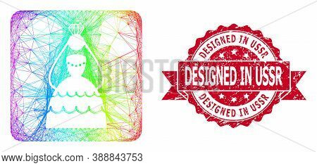 Spectrum Colored Net Crowned Bride, And Designed In Ussr Scratched Ribbon Stamp. Red Stamp Includes