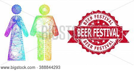 Spectrum Vibrant Network Married Groom And Bribe, And Beer Festival Dirty Ribbon Seal Print. Red Sta