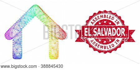 Spectrum Colorful Network Garage, And Assembled In El Salvador Unclean Ribbon Seal Print. Red Stamp