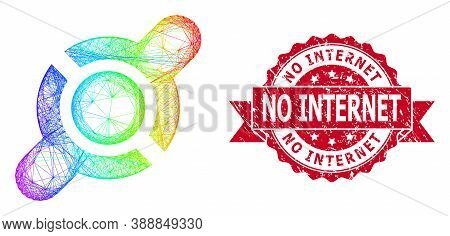 Bright Colorful Net Joint Connection, And No Internet Rubber Ribbon Seal Print. Red Stamp Seal Has N