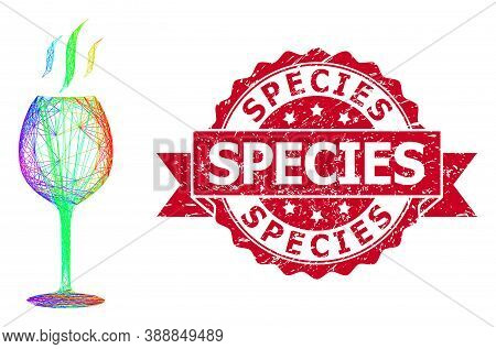 Spectrum Colored Wire Frame Wine Flavour, And Species Unclean Ribbon Stamp Seal. Red Stamp Contains