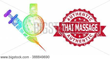 Spectrum Vibrant Net Chemical Vaccine, And Authentic Thai Massage Rubber Ribbon Stamp Seal. Red Stam
