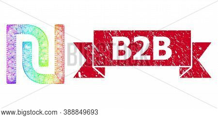 Rainbow Colored Net Shekel, And B2b Scratched Ribbon Seal Print. Red Seal Contains B2b Title Inside