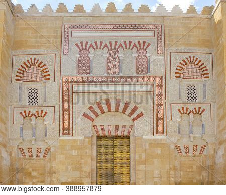 Great Mosque Of Cordoba. Recently Restored San Jose Door. Andalusia, Spain