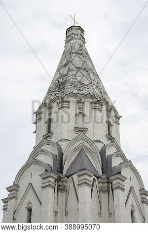 Moscow, Russia - September 5, 2020. Church Of The Ascension In Kolomenskoye. Unesco World Heritage S