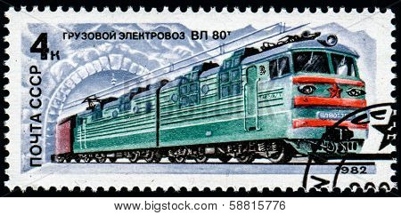 USSR - CIRCA 1982: A stamp printed in the USSR (Russia) showing Locomotive with the inscription