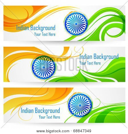 illustration of tricolor India banner with Indian flag