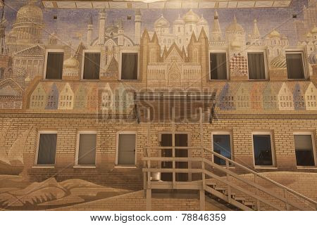 Barentsburg, Spitsbergen - November 3, 2014: Arctic. Decorative Facade Of The Building Schools And K