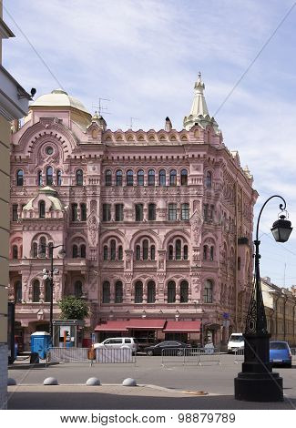 House N.p.basin In Ostrovsky Square