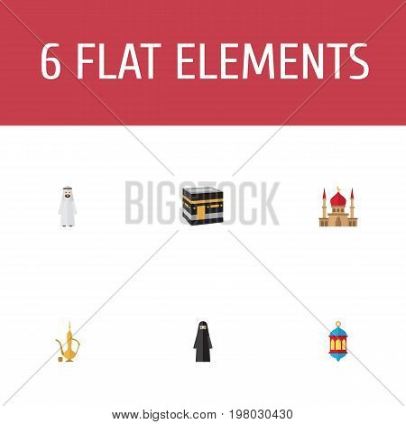 Flat Icons Arabian, Islamic Lamp, Pitcher And Other Vector Elements