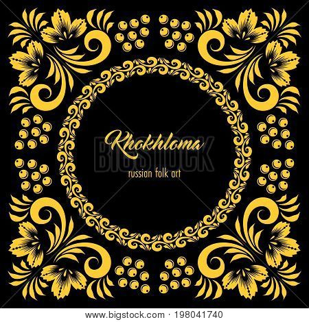 Floral ornamental frame in traditional russian style. Khokhloma painting. Vector Illustration