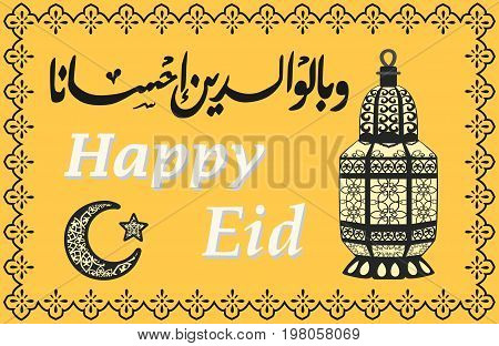 Muslim community festival celebration. Graphic design decoration of flyers, posters, cards. Islamic holiday Eid al-Adha. Feast of the Sacrifice. Eastern lamp, crescent and star with text on orange background. Vector illustration.