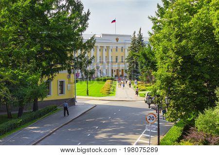Building Of Legislative Assembly Of Nizhny Novgorod