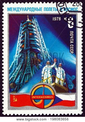RUSSIA - CIRCA 1978: a stamp printed in the Russia shows Rocket and Soviet Cosmonaut Aleksei Gubarev and Czechoslovak Capt. Vladimir Remek on Launching Pad circa 1978