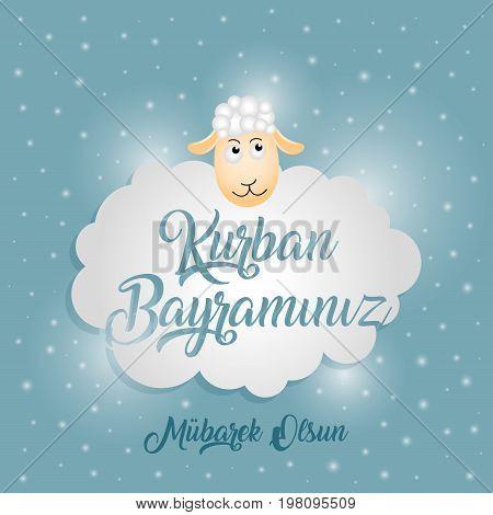 kurban bayrami, eid al adha card background vector illustration