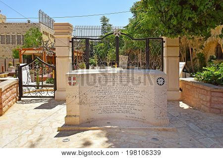 JERUSALEM, ISRAEL - June 15, 2017: monument which commemorates the site of the first Crusaders hospital (12th-13th C), Order of Knights of the Hospital of Saint John of Jerusalem, Old City of Jerusalem, Israel