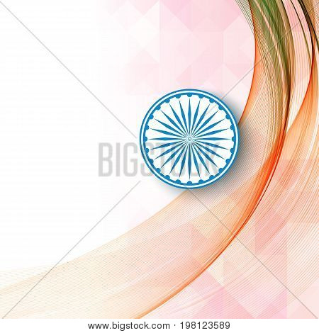 Shiny national flag with asoka wheel on white background for 15 of August, Independence Day celebrations.