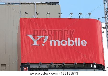 TOKYO JAPAN - JULY 11, 2017: Y mobile Japan. Y mobile provides mobile telecommunications and ADSL services founded in 2014.