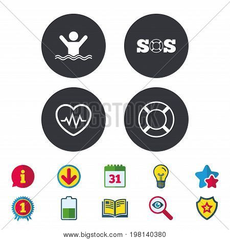 SOS lifebuoy icon. Heartbeat cardiogram symbol. Swimming sign. Man drowns. Calendar, Information and Download signs. Stars, Award and Book icons. Light bulb, Shield and Search. Vector