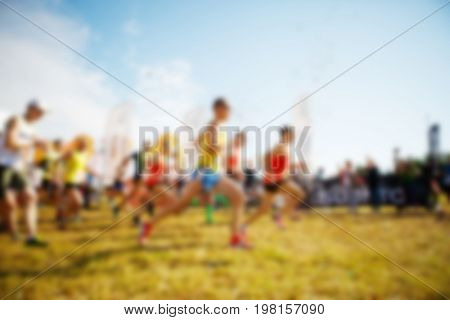 Blurred photo of runners group