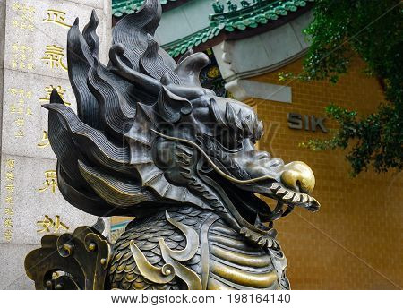 Bronze Dragon At Chinese Temple