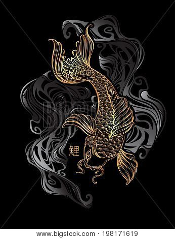 Koi images illustrations vectors koi stock photos for Koi meaning in english