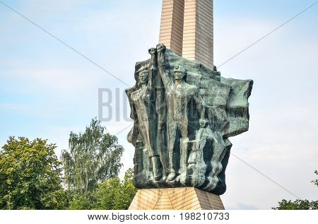 TYCHY POLAND - JULY 7 2017: Icon of Tychy city in Poland. Monument of struggle and work in a city park.