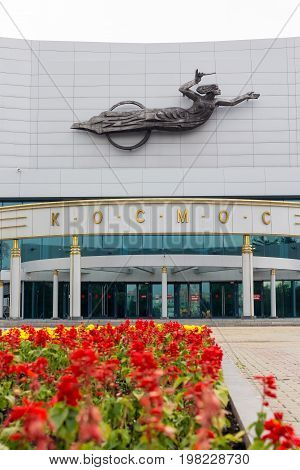 YEKATERINBURG, RUSSIA - JUL 08: cinema theater Kosmos in Yekaterinburg on July 08, 2012. Yekaterinburg is bidding for the 2020 Expo.