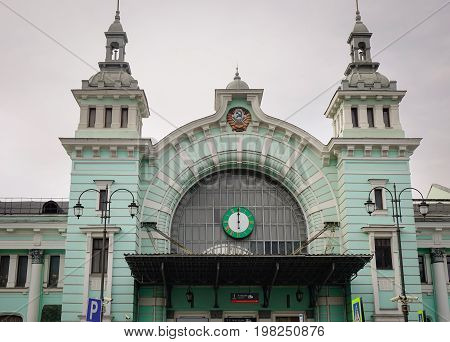 Buildings At Downtown In Moscow, Russia