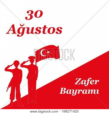 vector illustration 30 august zafer bayrami Victory Day Turkey.  graphic for design elements. Translation: August 30 celebration of victory and the National Day in Turkey.