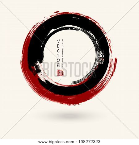 Black and red ink round stroke on white background. Japanese style. Vector illustration of grunge circle stains