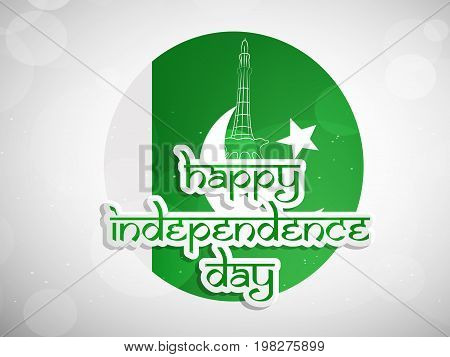 illustration of elements of star moon button minar-e-pakistan with Happy Independence day text on the occasion of Pakistan Independence day