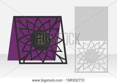 Card with floral geometrical pattern for laser cutting. Silhouette design. It is possible to use for birthday invitations, presentations, greetings, holidays, celebrations, save the day wedding. Vector illustration.