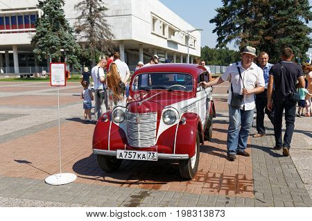 Ulyanovsk Russia - July 29 2017: Vintage retro car Moskvich M-401 at the