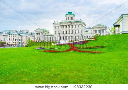 Pashkov House is one of the most beautiful mansion in old Moscow built in neoclassical style Russia