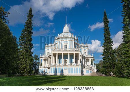 Katalnaya gorka pavilion a part of the 18th-century