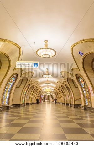 Moscow, Russia – July 09, 2017: Interior Of Novoslobodskaya Metro Station In Moscow, Russia. Novoslo