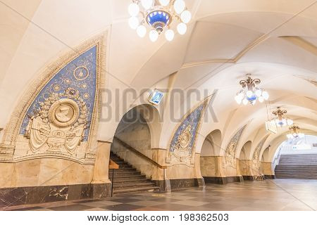 Moscow, Russia – July 09, 2017: Interior Of Taganskaya Metro Station In Moscow, Russia. Taganskaya I