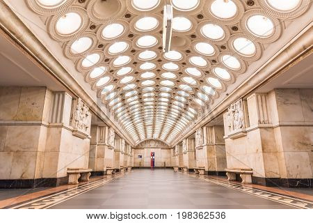 Moscow, Russia – July 09, 2017: Interior Of Elektrozavodskaya Metro Station In Moscow, Russia. Elekt