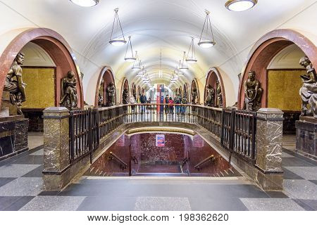 Moscow, Russia – July 09, 2017: Interior Of Ploshchad Revolyutsii Metro Station In Moscow, Russia. P
