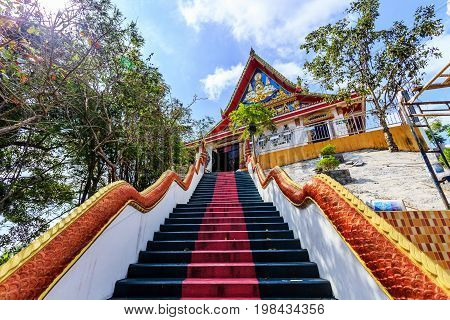 The Main Stairs Leading To Wat Koh Sirey